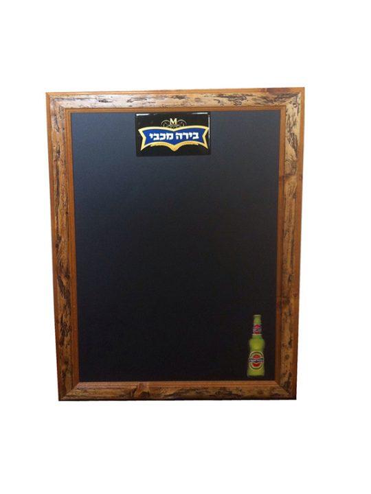 לוח ממותג בירה מכבי